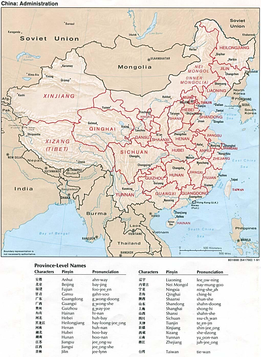 china karte mit städten Landkarte China (Provinzen von China) : Weltkarte.  Karten und