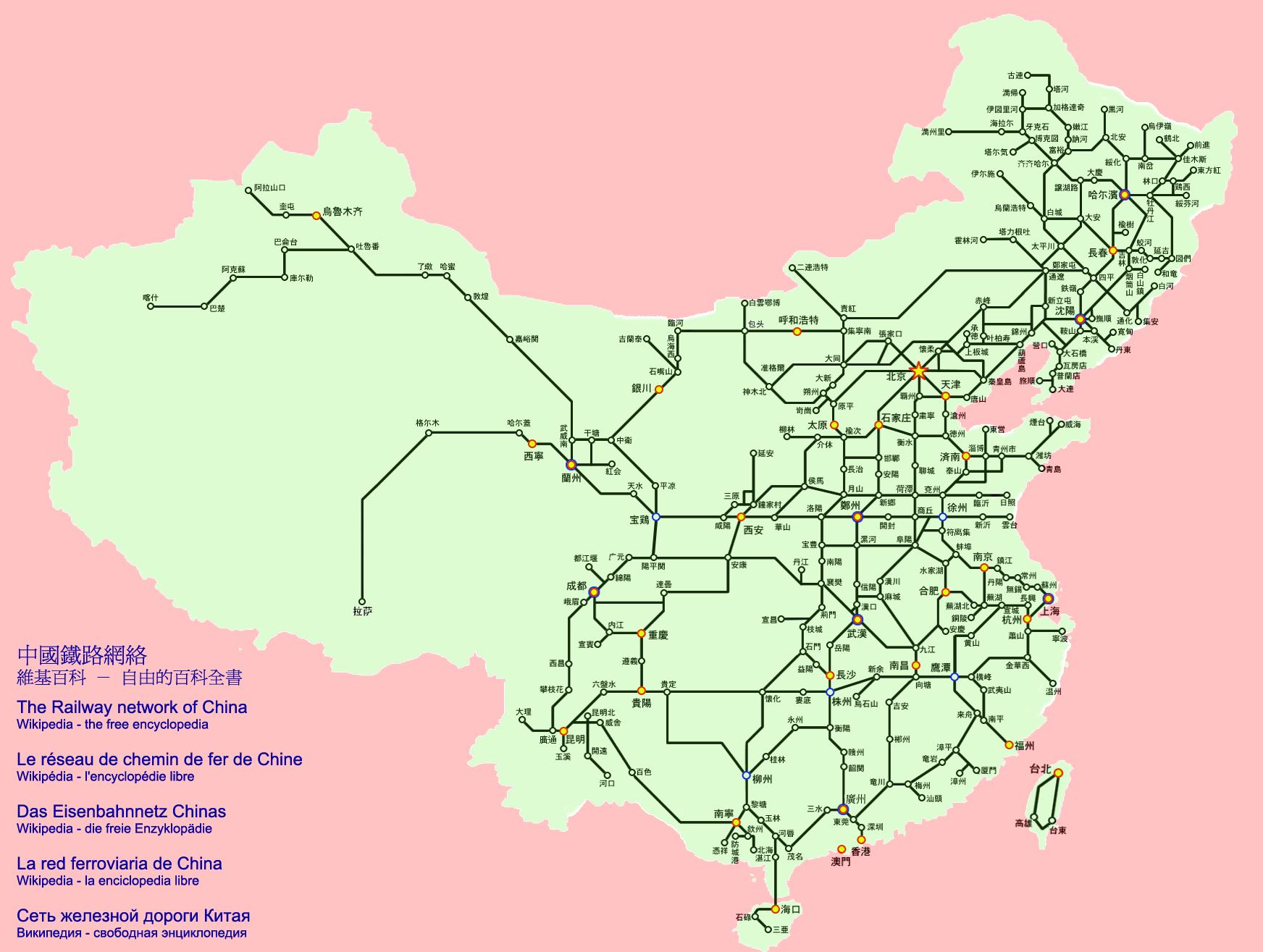 Landkarte China Karte Eisenbahnnetz Weltkarte Com Karten Und