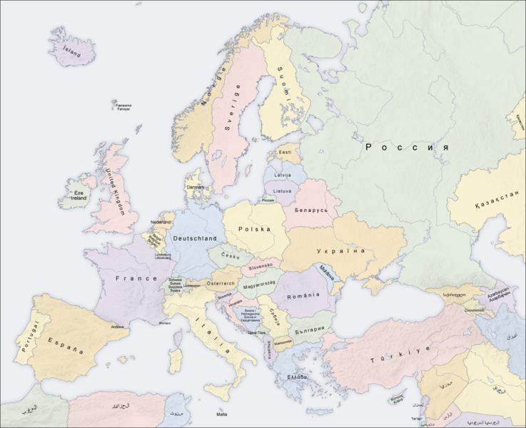 europakarte mit ländernamen Europakarte (Politische Karte/Ländernamen) : Weltkarte. europakarte mit ländernamen