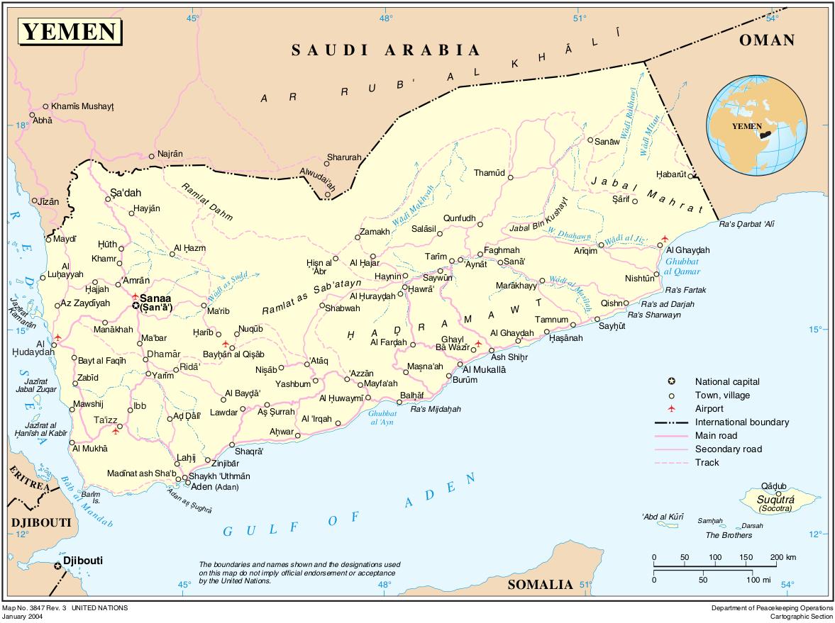 jemen karte Landkarte Jemen (Politische Karte) : Weltkarte.  Karten und  jemen karte